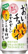 Takaramango_2