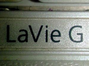 Lavieg_2