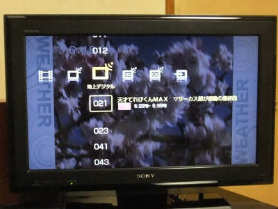 Sony26