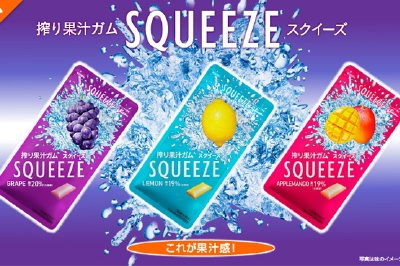 Squeeze_3
