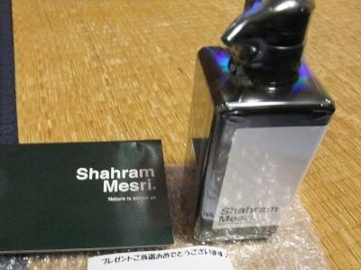 Shahrammesri