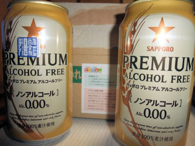 Sapporofree