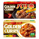 Sbcurry