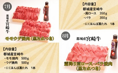 Miyako02_400x248