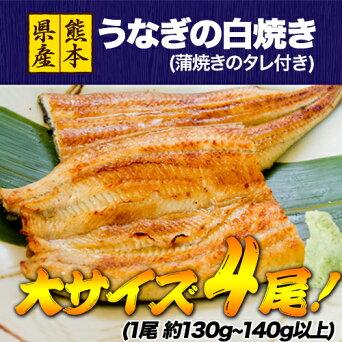 Munagi4_001_01