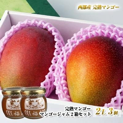 Mango_saito400